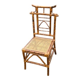 Vintage Boho Bamboo and Cane Pagoda Chair For Sale