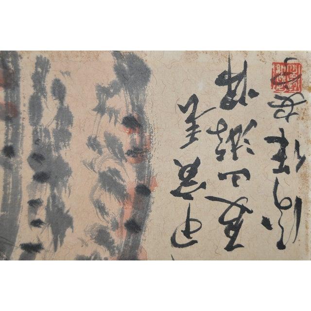 Impressive Asian Bonsai Watercolor Painting C.1950 - Image 3 of 5