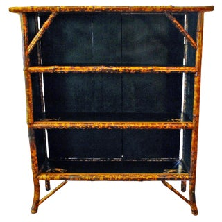 Bamboo Gold Finish Bookcase