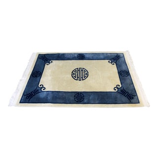 Asian Blue and Creamy White Wool Rug - 4' x 6'