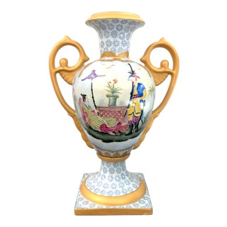Mid 20th Century Vintage Hand-Painted Vase For Sale