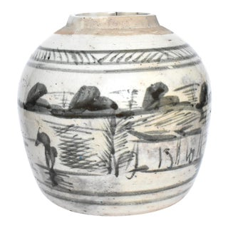 Antique C. 1840 Chinese Canton Blue & White Ginger Jar For Sale