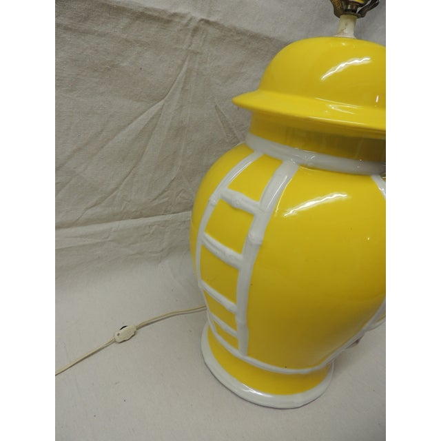 Vintage Yellow & White Ginger Jar Lamp - Image 3 of 4