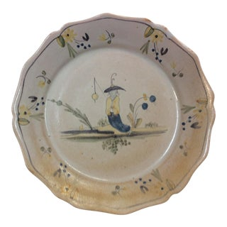 Asian Fishing Scene Painted Ceramic Plate For Sale