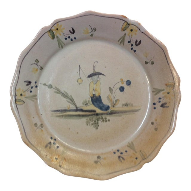Asian Fishing Scene Painted Ceramic Plate - Image 1 of 4