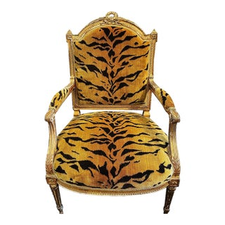 French 19th Century Giltwood Armchair For Sale