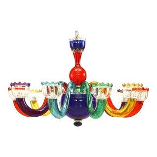 Italian 1950s Multicolored Murano Glass Chandelier For Sale