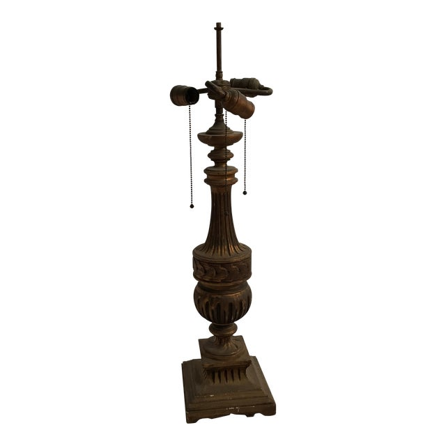 Antique Gold Table Lamp For Sale