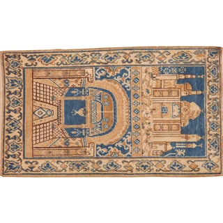 "Vintage Khotan Prayer Rug - 2'5"" X 4'0"""
