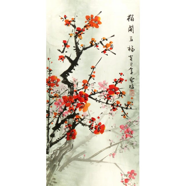 Chinese Red Plum Blossoms Silk Serigraph For Sale - Image 5 of 5