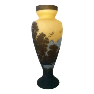 20th C. Monumental Cameo Glass Vase