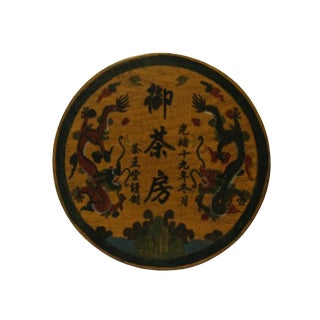 Chinese Distressed Yellow Characters Graphic Round Shape Box For Sale