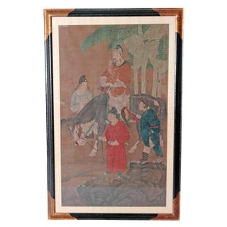 Chinese Scroll Painting of a Dignitary on Horseback