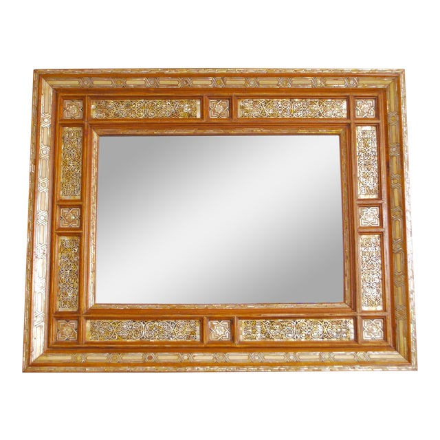 Syrian Mother of Pearl Inlay Mirror - Image 1 of 5