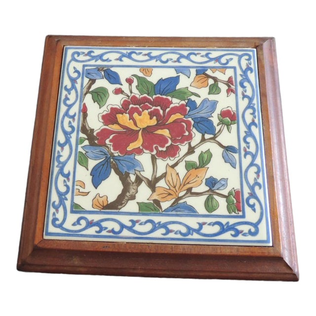 Hand Painted Ceramic Persian Tile Trivet Inset in Wooden Frame For Sale