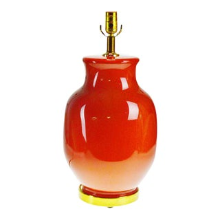 Vintage Terracotta Colored Glass Table Lamp For Sale