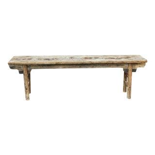 Antique Farmhouse Rustic Asian Bench For Sale