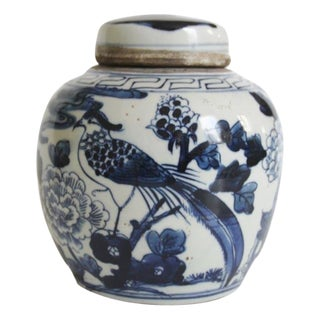 Petite Bird Ginger Jar For Sale