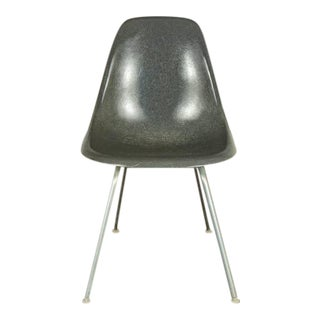 Charles and Ray Eames for Herman Miller Gray Shell Chair For Sale