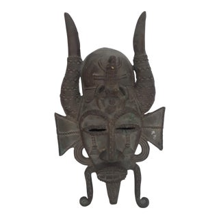 Antique African Bronze Mask