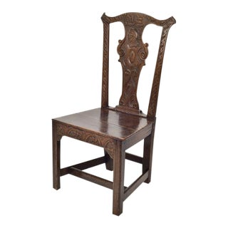 Antique Oak Chippendale Coat of Arms Splat Side Chair For Sale
