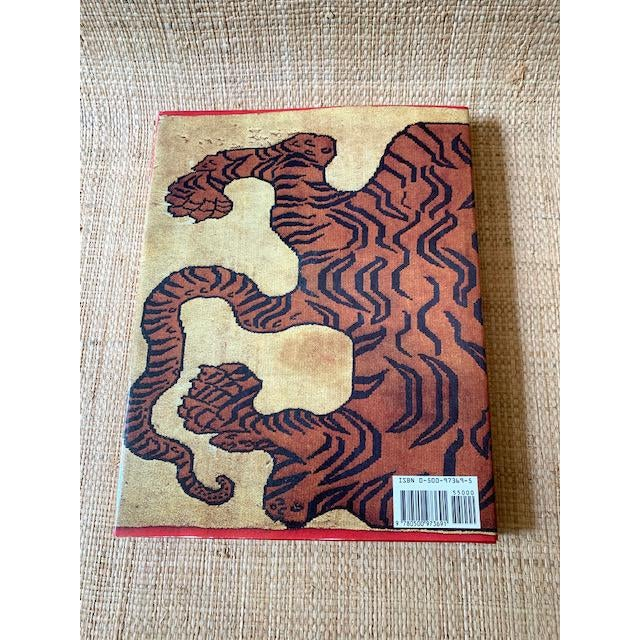 1980s Vintage Tiger Rugs of Tibet Art Book For Sale - Image 5 of 6