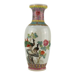 Famille Rose Chinese Porcelain Vase For Sale