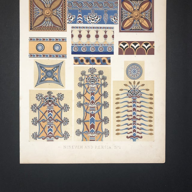 Nineveh and Persian plate from an unknown but certainly 19th century edition of Jones' seminal design reference.