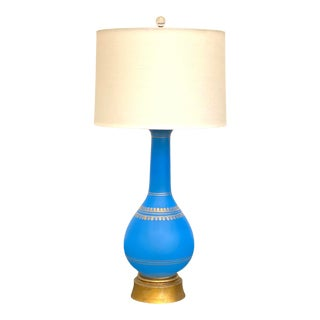 Vintage Mid 20th Century Blue Glass Lamp With Hand Painted Gold Detail For Sale