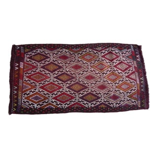 Vintage Turkish Cicim Kilim Rug 1′9″ × 3′4″ For Sale