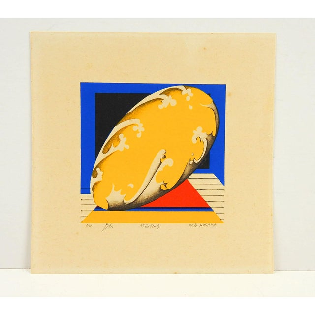 Pop Art Etching by Ken Kusaka For Sale - Image 5 of 5
