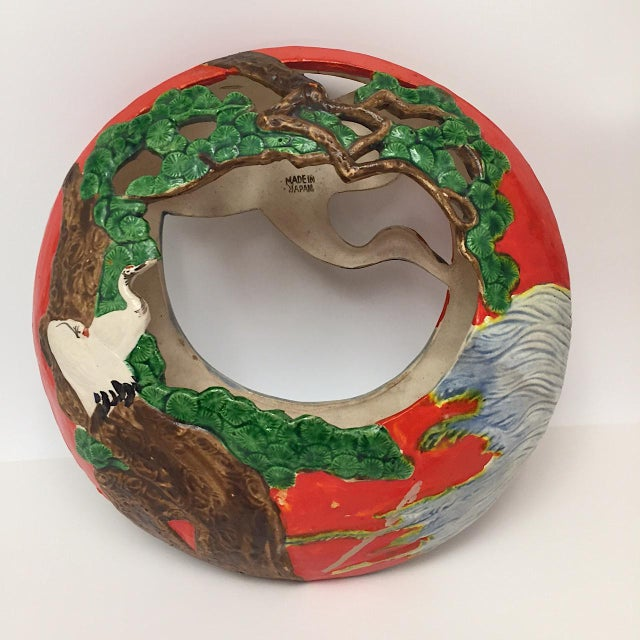 20th Century Japanese Crane Adorned Ceramic Hanging Planter For Sale - Image 11 of 11