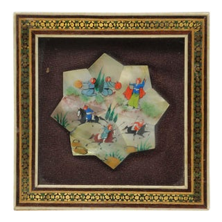 Middle Eastern Miniature Painting on Shell For Sale