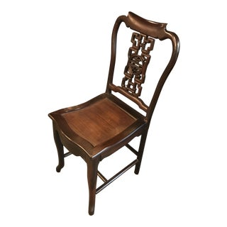 Asian Rosewood Side Chair