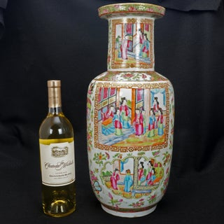1840 Antique Chinese Polychrome Rose Mandarin Rouleau Vase Preview