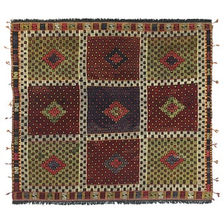 Square Vintage Chartreuse and Cherry Red Embroidered Kilim Flatweave | 5'5 X 5'7 For Sale
