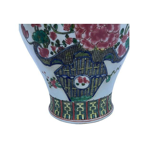 Asian Floral Vase Porcelain Jar - Image 5 of 7