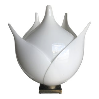Mid-20th Century Rougier Artichoke Lamp