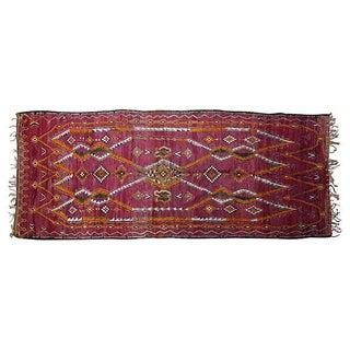 Vintage Moroccan Beni M'Guild Rug - 15' X 6' For Sale