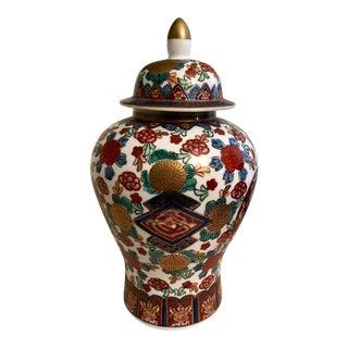 Vintage Japanese Ginger Jar For Sale