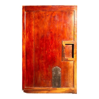 Japanese Keyaki Kura Elm Winter Storehouse Door For Sale