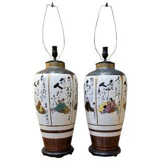 Large-Scale Japanese Kutani Porcelain Lamps For Sale