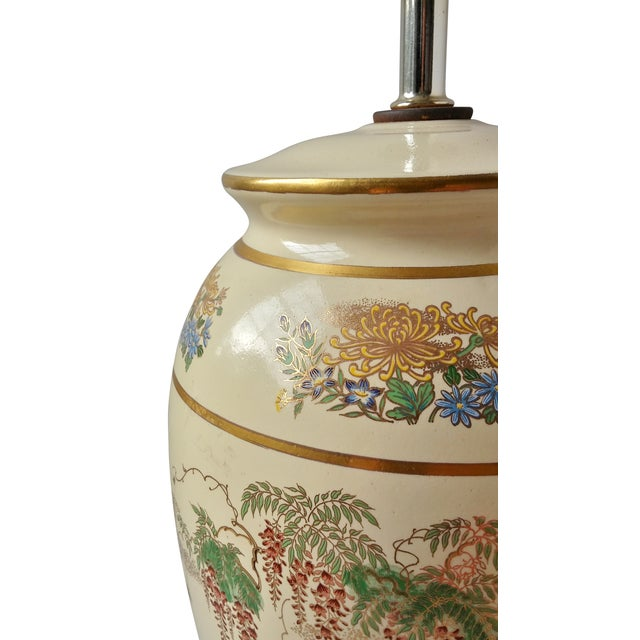 Japanese Style Porcelain Table Lamp - Image 2 of 5
