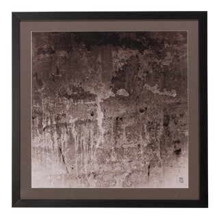 Abstract Giclee Print in Frame