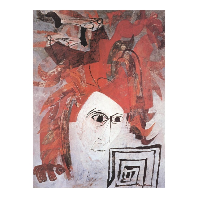 """Ben Shahn Icarus Theme 20.25"""" X 14.25"""" Poster 1981 Modernism For Sale"""