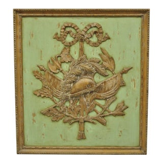 Late 20th Century Vintage Italian Regency Style Coat of Arms Wall Plaque For Sale