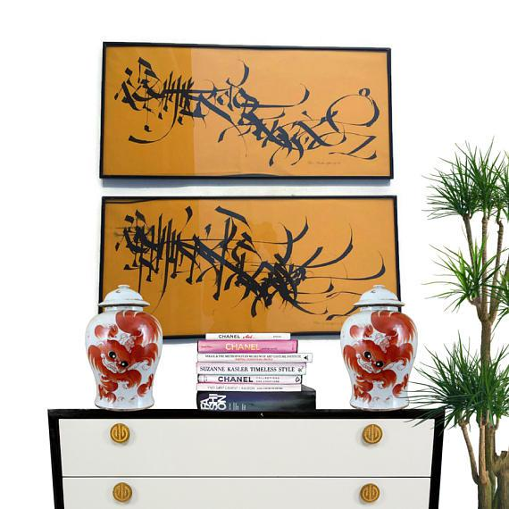 Abstract Vintage Abstract Modern Art Calligraphy Prints - A PAIR For Sale - Image 3 of 10
