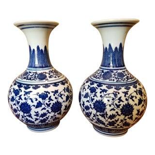 PairVintage Orientalist Blue Vases