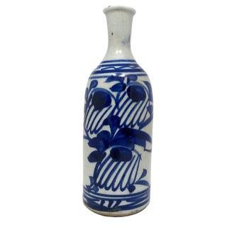 Japanese Sake Bottle With Hand-Painted Underglaze Blue Decoration For Sale