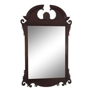 Vintage Mahogany Wall Mirror For Sale